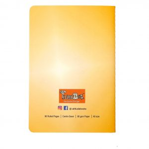 notebook for gifting